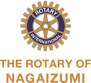 THE ROTARY OF NAGAIZUMIの文字と歯車アイコン